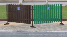 Забор металлический